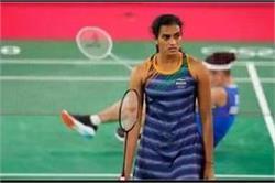 टोक्यो ओलंपिक: पीवी सिंधु की सेमीफाइनल में हार लेकिन मेडल जीतने का एक मौका बाकी