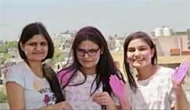 Proud! एक ही घर की पांच बेटियां बनीं अफसर, तीन बहनों ने एक...
