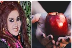 शहनाज हुसैन: खूबसूरती की खान सेब, ऐसे करें स्किन केयर में इस्तेमाल