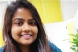 लैंड स्लाइड: मां को वादियां दिखा रही थी IIT छात्रा, तभी कटा फोन और फिर कभी नहीं हुई बेटी से बात