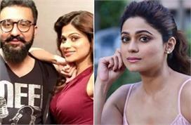 'यह सिर्फ एक छोटी सी चिंगारी है..' राज कुंद्रा मामले के...
