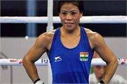 Tokyo Olympics के उद्घाटन समारोह में मैरी काॅम होंगी भारत की ध्वजवाहक