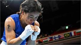 टोक्यो ओलंपिक से बाहर हुई मैरीकॉम, आंखों में आंसू और चेहरे...