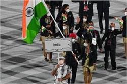 टोक्यो में ओलंपिक 2020 का हुआ आगाज, ओपनिंग सेरेमनी में मैरी कॉम बनीं ध्वजवाहक