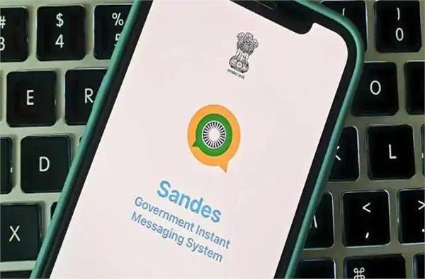 WhatsApp को टक्कर देगी भारत की Sandes ऐप, डाउनलोड के लिए हुई उपलब्ध