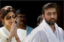 शिल्पा शेट्टी के पति राज कुंद्रा को क्राइम ब्रांच ने किया गिरफ्तार, अश्लील फिल्म बनाने का लगा आरोप
