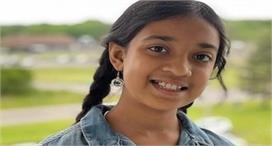 भारतीय मूल की 11 वर्षीय बच्ची बनीं दुनिया की सबसे मेधावी...
