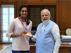 ओलंपिक में ब्रॉन्ज मेडल जीतने के बाद पीवी सिंधू, पीएम मोदी...