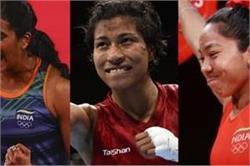 ''ओलंपिक में भारत के अंतिम आठ पदक विजेताओं में से छह महिलाएं शामिल''