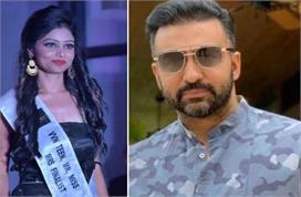'कोल्ड ड्रिंक में नशा मिलाकर किया गलत काम' मिस इंडिया...