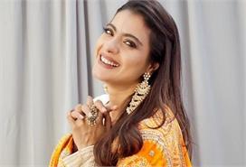 काजोल की दिनों-दिन बढ़ती खूबसूरती का राज ये 7 टिप्स, जानिए...