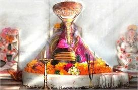 Nag Panchami: काल सर्प दोष की शांति के लिए नाग पंचमी पर...