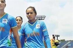 महिला हॉकी में भी टूटा गोल्ड का सपना, अब टीम इंडिया ब्रॉन्ज के लिए खेलेगी