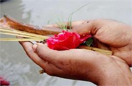 पितृ पक्ष में करें इन चीजों का दान, घर में आएगी शांति व...