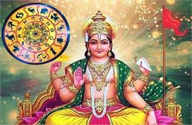 कन्या राशि में जल्दी प्रवेश करेंगे सूर्य देव, जीवन में हो...