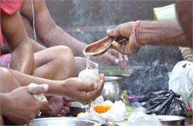 Pitru Paksha: श्राद्ध पक्ष में करें ये उपाय, पितृ दोष से...