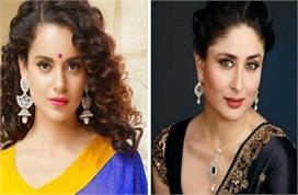करीना नहीं अब कंगना बनेगी 'सीता मां', फिल्म मेकर्स ने...