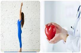 Health Care: रोजाना करेगी ये योगासन तो दिल की बीमारियों से...
