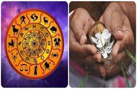 Shradh: पूर्वजों का आशीर्वाद चाहिए तो राशि अनुसार करें ये...