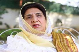 इकलौती ऐसी महिला जिसने पंजाब के मुख्यमंत्री की कुर्सी पर...