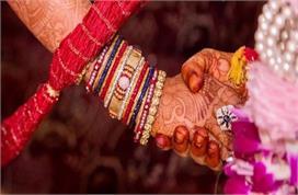 देरी से होती है इन लड़कियों की शादी, कहीं आप तो इस लिस्ट...