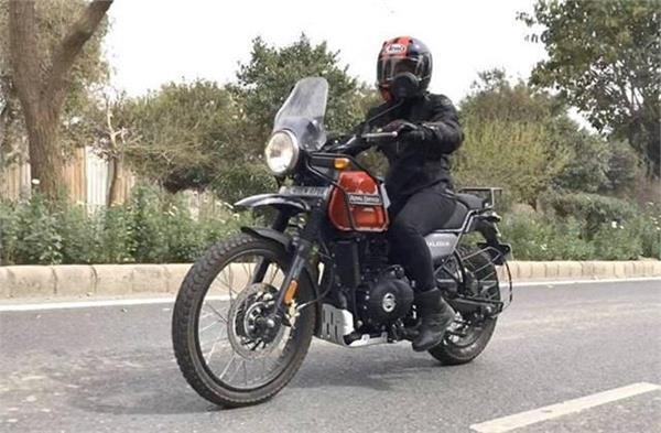 Royal Enfield ने बढ़ा दी अपने इन लोकप्रिय मोटरसाइकिलों की कीमतें, 5 हजार रुपए तक बढ़े दाम