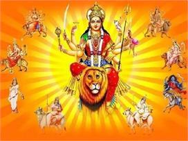 Navratri 2021: कब से शुरू होंगे Shardiya Navratri, जानिए...