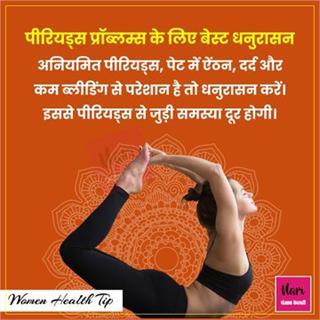 Woman Health Tip