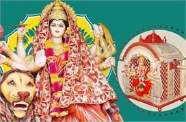 Shardiya Navratri: 'डोली' पर सावर होकर आएंगी मां और हाथी...