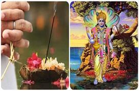 Indira Ekadashi: पितृपक्ष की इंदिरा एकादशी का विशेष महत्व,...