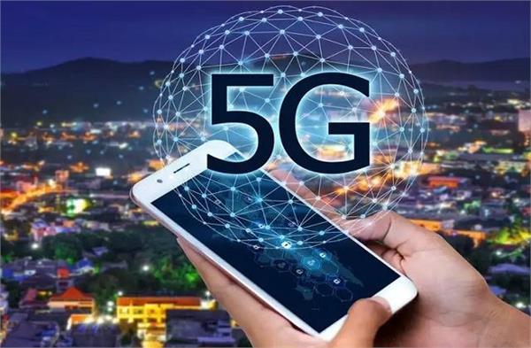 भारत में आ रहा 5G नेटवर्क, पढ़े कब तक