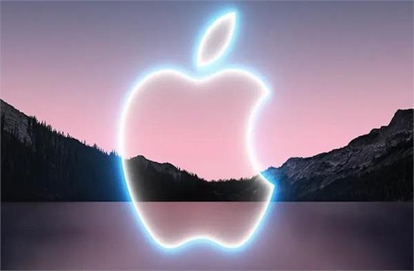 इंतजार खत्मः एप्पल ने किया iPhone 13 की लॉन्च डेट का खुलासा, जानें इसके दमदार फीचर्स