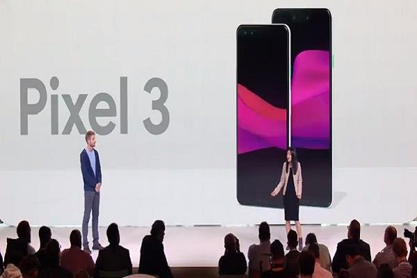 गूगल इवेंट 2018ः गूगल ने लॉन्च किये गूगल PIXEL 3, गूगल PIXEL 3XL स्मार्टफोन्स