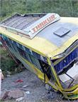 चंबा भरमौर हाइवे पर बस हादसा, 30 लोग घायल