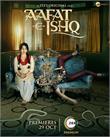 नेहा शर्मा अभिनीत ज़ी5 ओरिजिनल ''आफत-ए-इश्क'' का प्रीमियर 29 अक्टूबर 2021 में होगा!