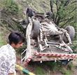 पुंछ में सड़क हादसा, किशोर की मौत, 3 घायल