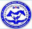 पशु पालन विभाग में 2052 पद रिक्त