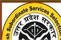 upsssc pre exam 2019 homeopathic pharmacist exam admit card released