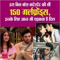 150 boys have dated bigg boss s cult play boy paras