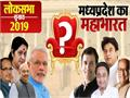 who will win ujjain loksabha seat