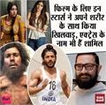5 bollywood stars who went to die for their roles