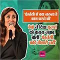 kareena kapoor said pregnancy is not a disease