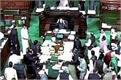 winter session of parliament will be start from dec 11 to jan 8