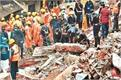 international initiative  to prevent natural disasters