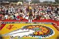 international geeta jayanti festival