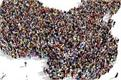 china s population growth slows with of 2 million
