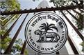 rbi making app for note recognization
