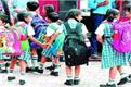 admission to private schools under 134 a