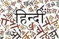 hindi  himself  responsible for the plight of hindi