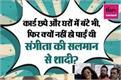 know about personal life sangeeta bijlani